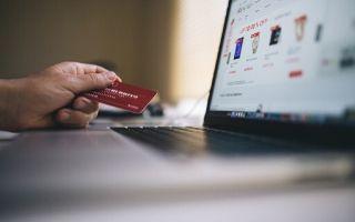 E-commerce et fêtes de fin d'année : le chiffre d'affaires a augmenté de 20 %, par rapport à l'an dernier