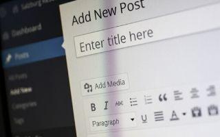 Guest blogging : les étapes pour proposer des articles invités