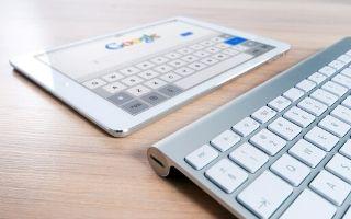 SEO : c'est quoi la position -1 sur Google ?